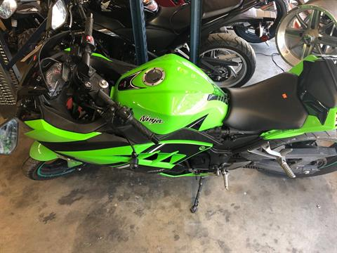 2014 Kawasaki EX300AESA in Forest View, Illinois