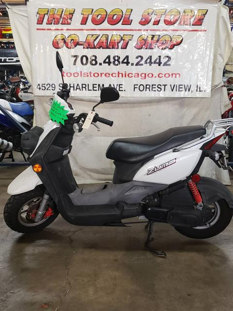 2012 Yamaha 50cc in Forest View, Illinois