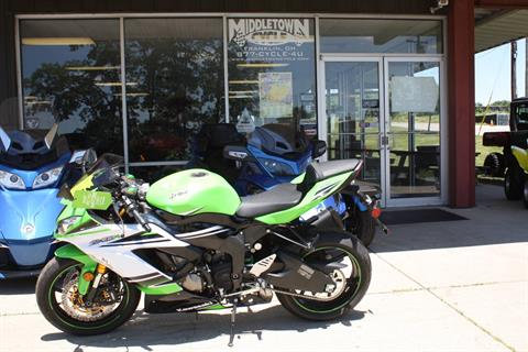 2015 Kawasaki ZX636 30TH ANNIVERSARY ABS in Franklin, Ohio