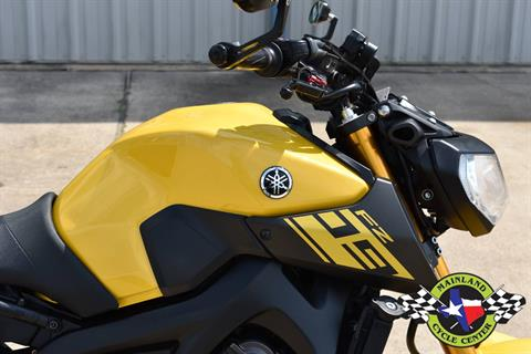 2015 Yamaha FZ-09 in La Marque, Texas - Photo 11