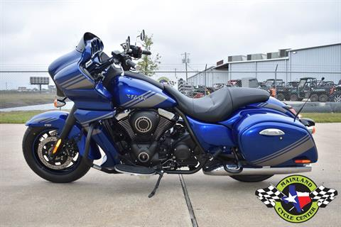 2020 Kawasaki Vulcan 1700 Vaquero ABS in La Marque, Texas - Photo 4
