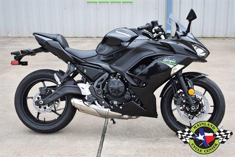 2020 Kawasaki Ninja 650 ABS in La Marque, Texas - Photo 1