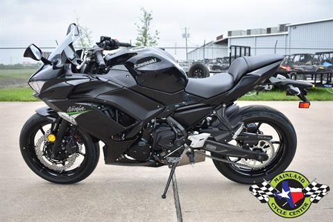 2020 Kawasaki Ninja 650 ABS in La Marque, Texas - Photo 4