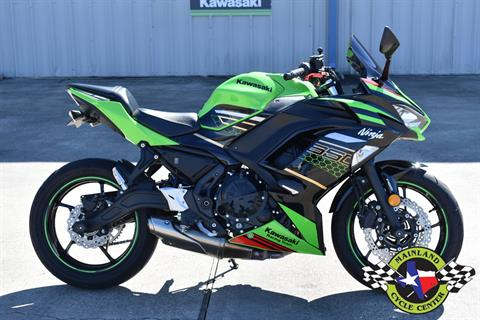 2020 Kawasaki Ninja 650 ABS KRT Edition in La Marque, Texas - Photo 2
