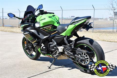 2020 Kawasaki Ninja 650 ABS KRT Edition in La Marque, Texas - Photo 7