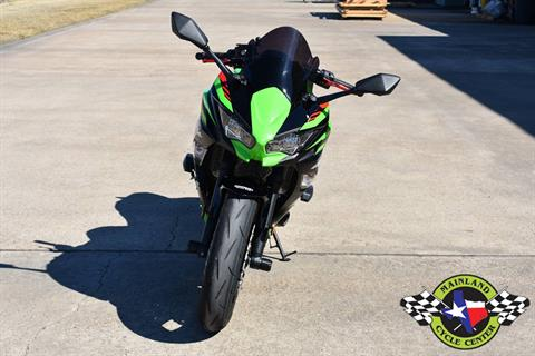2020 Kawasaki Ninja 650 ABS KRT Edition in La Marque, Texas - Photo 9