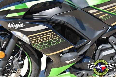 2020 Kawasaki Ninja 650 ABS KRT Edition in La Marque, Texas - Photo 17