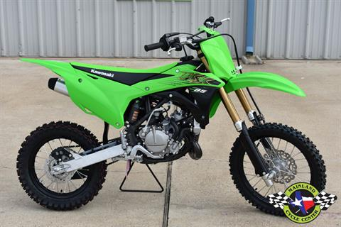 2020 Kawasaki KX 85 in La Marque, Texas - Photo 1