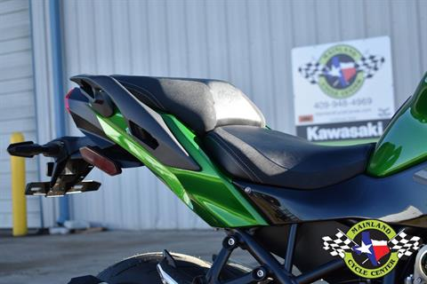 2020 Kawasaki Ninja H2 SX SE+ in La Marque, Texas - Photo 16