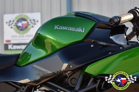 2020 Kawasaki Ninja H2 SX SE+ in La Marque, Texas - Photo 15