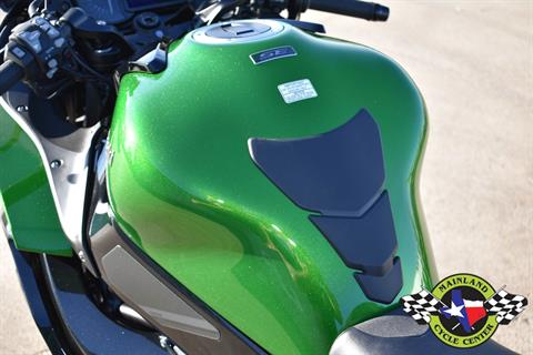 2020 Kawasaki Ninja H2 SX SE+ in La Marque, Texas - Photo 27