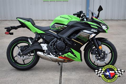 2020 Kawasaki Ninja 650 ABS KRT Edition in La Marque, Texas - Photo 1