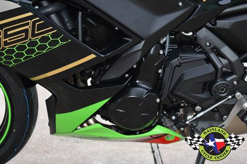 2020 Kawasaki Ninja 650 ABS KRT Edition in La Marque, Texas - Photo 16