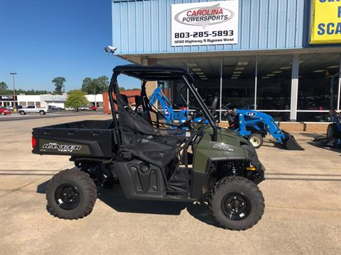 2019 Polaris Ranger 570 Full-Size in Lancaster, South Carolina