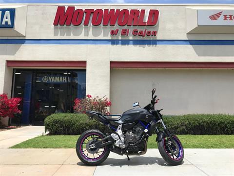 2015 Yamaha FZ-07 in EL Cajon, California