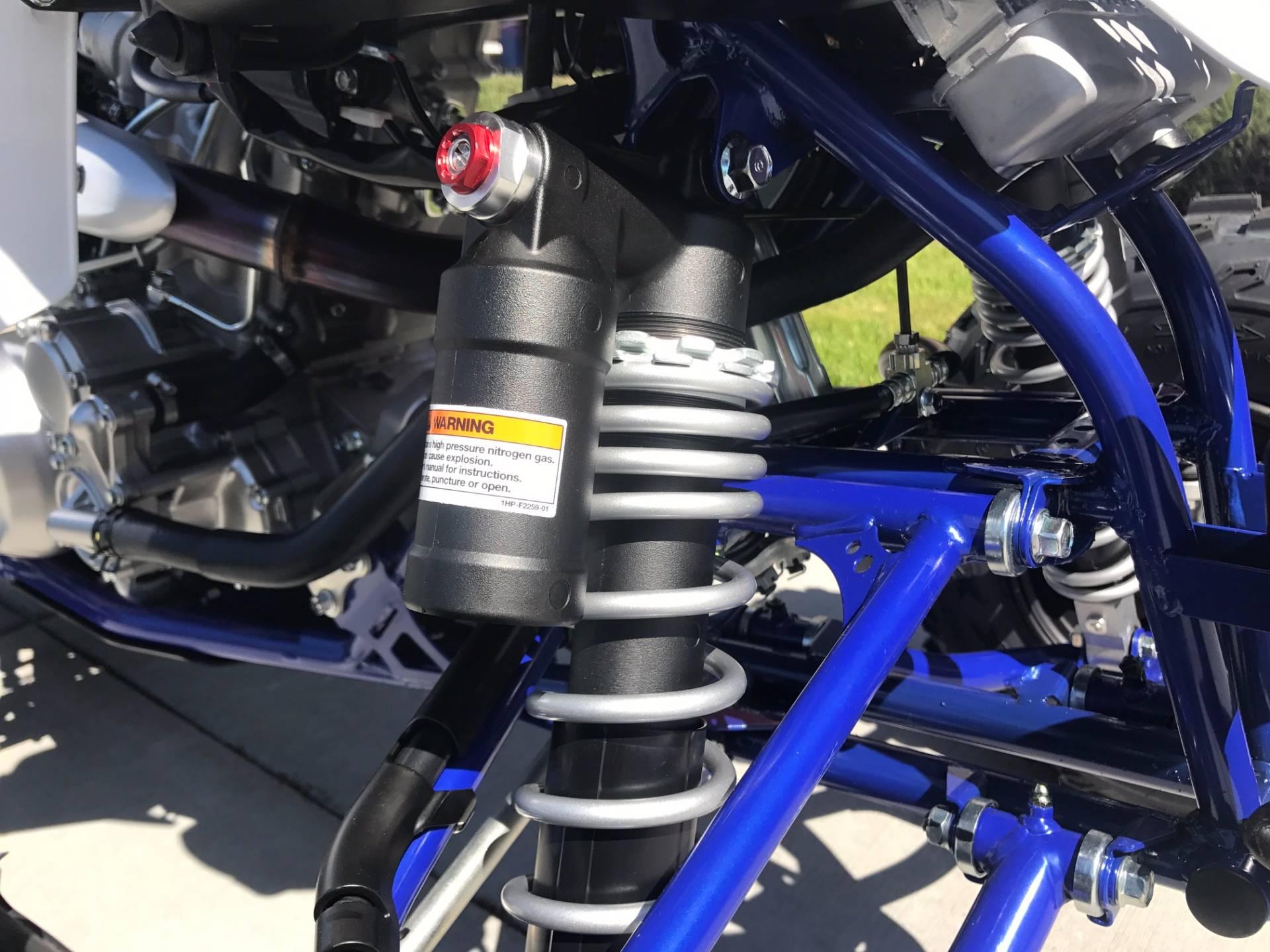 2017 Yamaha Raptor 700R 12