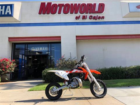 Used KTM Inventory For Sale   Motoworld of El Cajon in EL