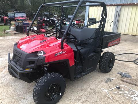 2020 Polaris Ranger 570 Full-Size in Amory, Mississippi - Photo 1
