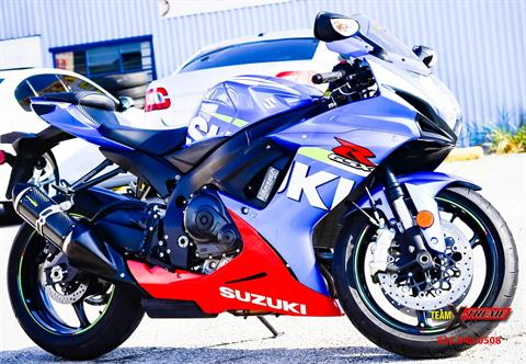 2016 Suzuki GSX-R600 in Houston, Texas