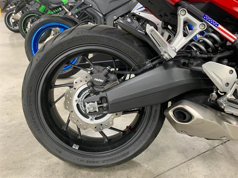 2018 Honda CBR650F ABS in Houston, Texas