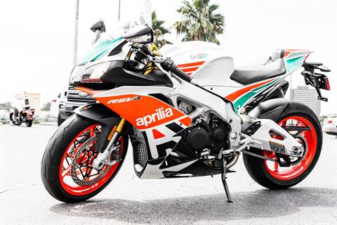 2020 Aprilia RSV4 RR Misano Limited Edition in Houston, Texas - Photo 12
