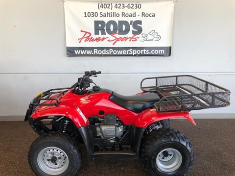 2014 Honda FourTrax® Recon® in Roca, Nebraska