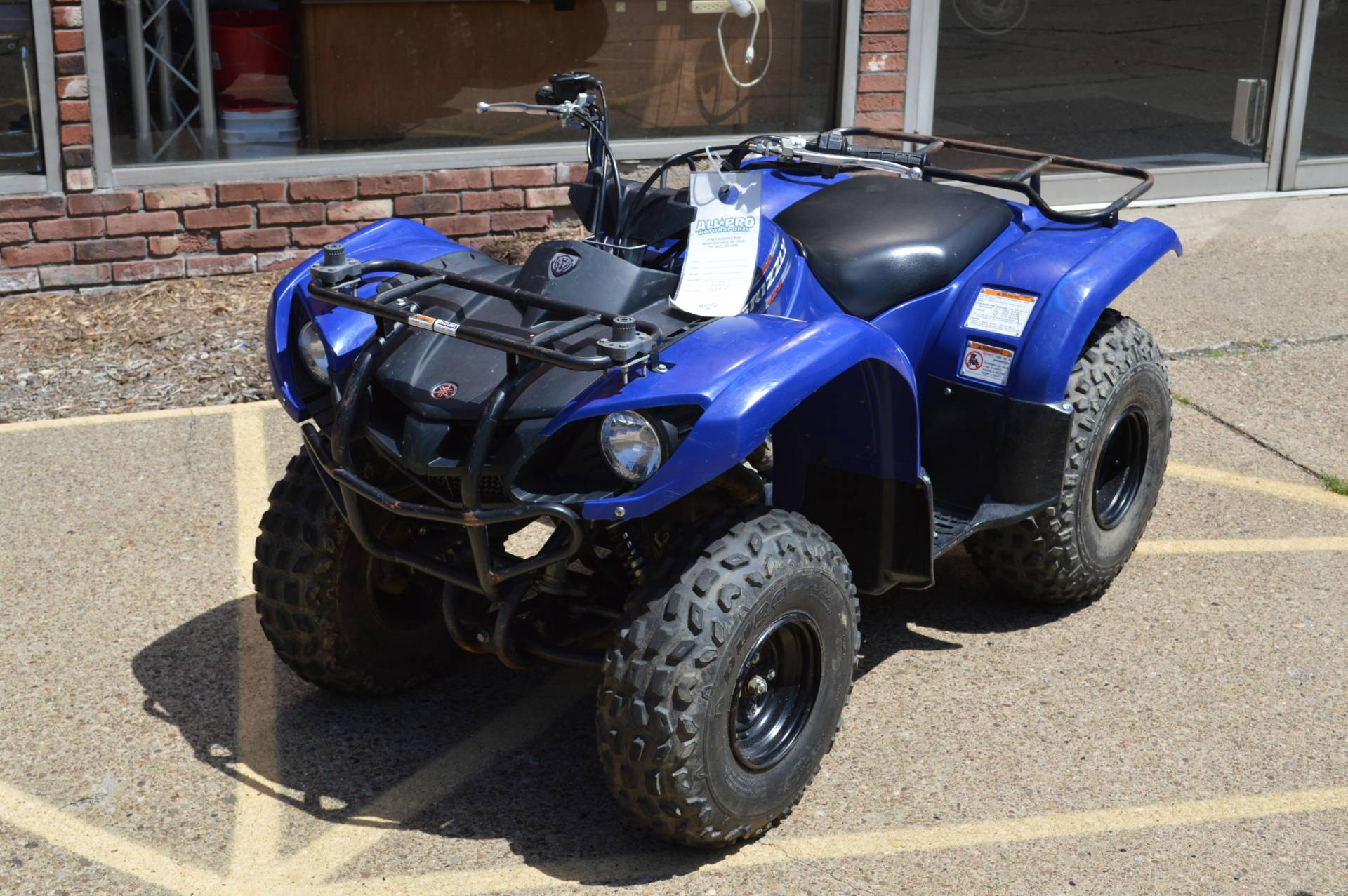2012 Yamaha Grizzly 125 Automatic in Weirton, West Virginia