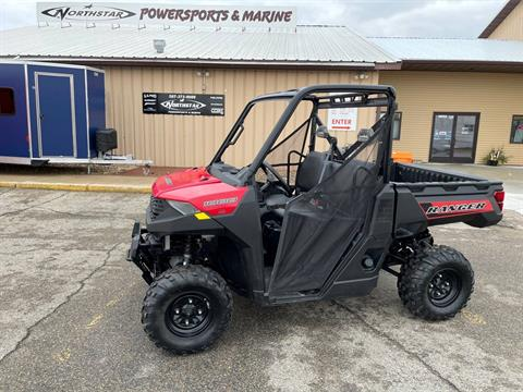 2020 Polaris Ranger 1000 EPS in Albert Lea, Minnesota - Photo 1
