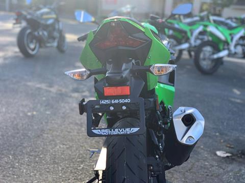 2020 Kawasaki Ninja 400 ABS KRT Edition in Bellevue, Washington - Photo 11