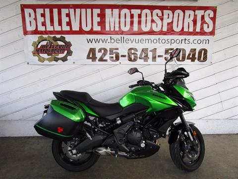 2015 Kawasaki Versys® 650 LT in Bellevue, Washington