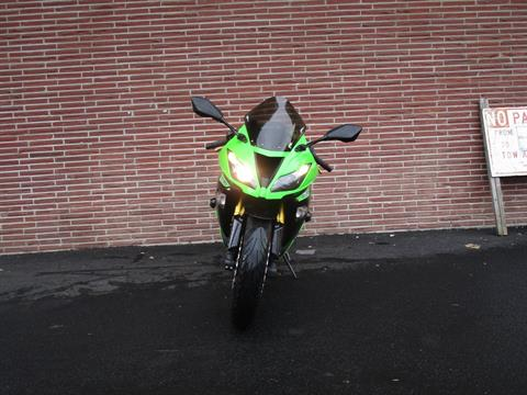 2013 Kawasaki Ninja® ZX™-6R ABS in Bellevue, Washington - Photo 7