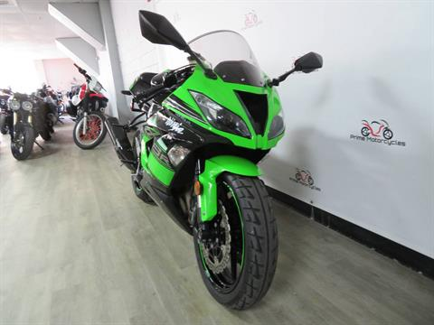 2017 Kawasaki Ninja ZX-6R ABS KRT EDITION in Sanford, Florida - Photo 5