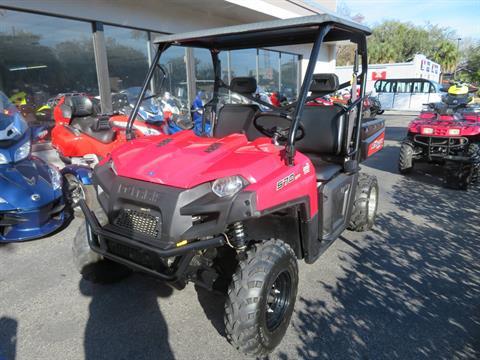 2017 Polaris Ranger 570 Full Size in Sanford, Florida - Photo 5