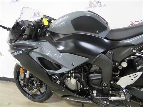 2019 Kawasaki Ninja ZX-6R ABS in Sanford, Florida - Photo 12