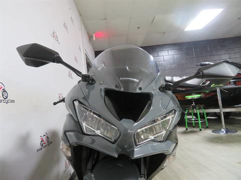 2019 Kawasaki Ninja ZX-6R ABS in Sanford, Florida - Photo 16