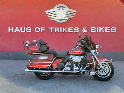 2008 Harley-Davidson Ultra Classic® Electra Glide® in Fort Myers, Florida - Photo 1