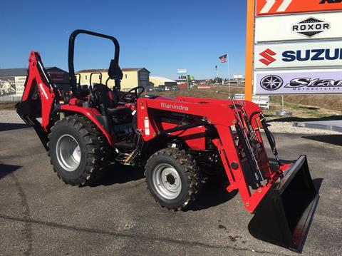 2019 Mahindra 2638 HST in Evansville, Indiana - Photo 4