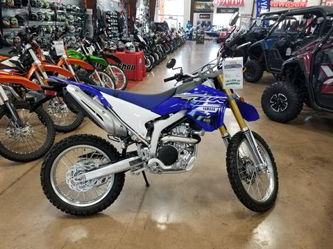 2019 Yamaha WR250R in Evansville, Indiana - Photo 7