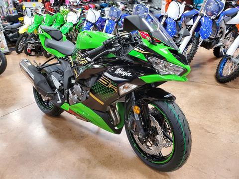 2020 Kawasaki Ninja ZX-6R ABS KRT Edition in Evansville, Indiana - Photo 2