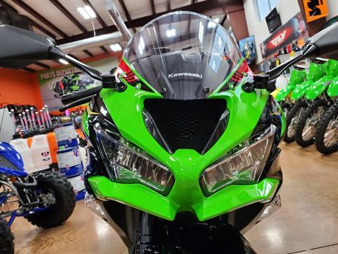 2020 Kawasaki Ninja ZX-6R ABS KRT Edition in Evansville, Indiana - Photo 9