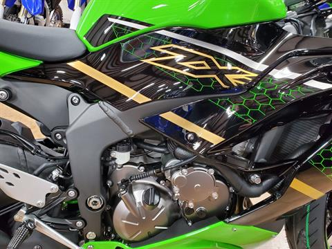 2020 Kawasaki Ninja ZX-6R ABS KRT Edition in Evansville, Indiana - Photo 10