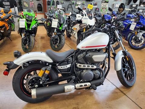 2020 Yamaha Bolt R-Spec in Evansville, Indiana - Photo 1