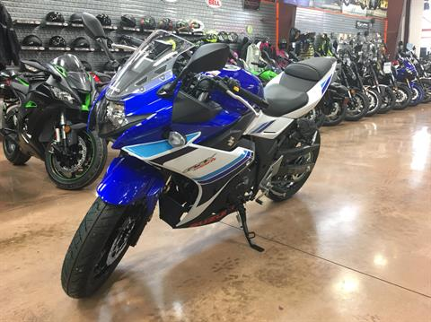 2019 Suzuki GSX250R in Evansville, Indiana - Photo 2