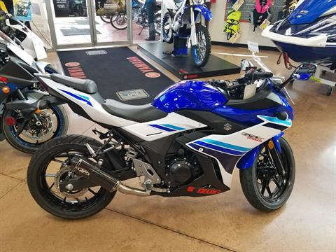 2019 Suzuki GSX250R in Evansville, Indiana - Photo 1