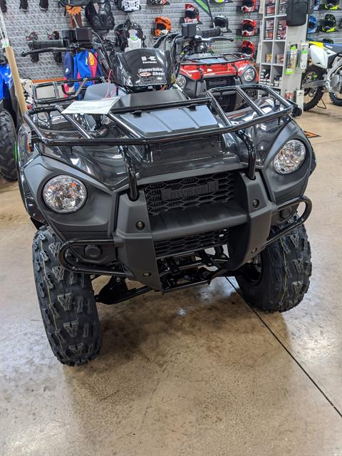 2020 Kawasaki Brute Force 300 in Evansville, Indiana - Photo 2