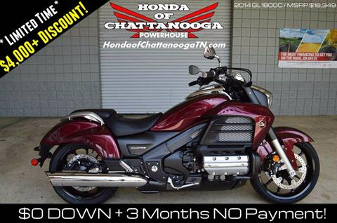 2014 Honda Gold Wing® Valkyrie® in Chattanooga, Tennessee