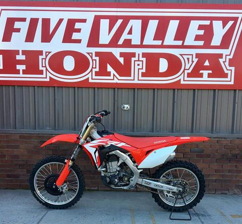 2018 Honda CRF450R - Photo 5