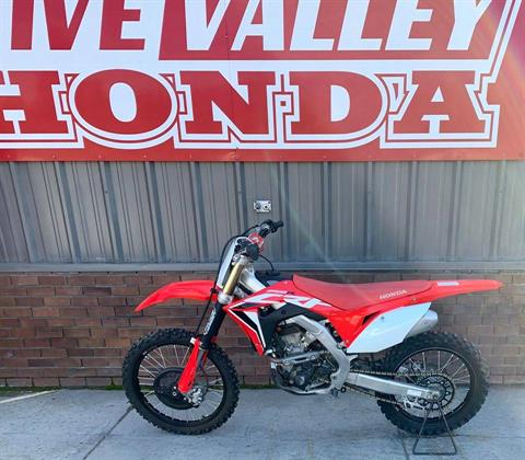 2019 Honda CRF250R - Photo 7