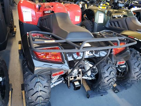 2020 Kymco MXU 450i in Vallejo, California - Photo 5