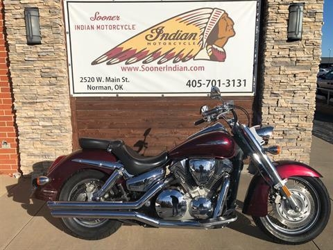 Used Inventory For Sale | Sooner Indian Motorcycles in Norman